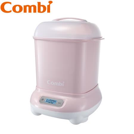 Combi Pro 360 高效烘乾消毒鍋