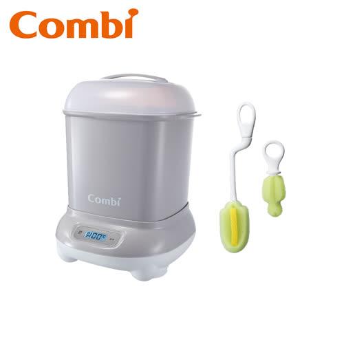 Combi Pro 高效烘乾消毒鍋+奶瓶刷+奶嘴刷