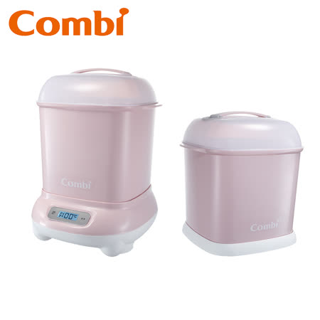 Combi 高效烘乾消毒鍋+保管箱