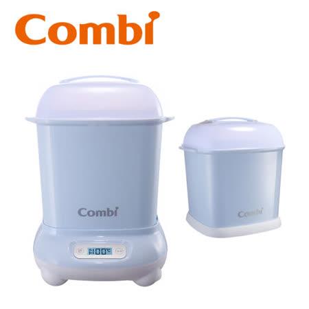 Combi Pro高效烘乾 消毒鍋+保管箱