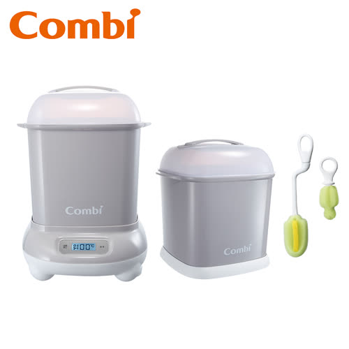 Combi Pro 高效烘乾消毒鍋+保管箱+奶瓶刷+奶嘴刷