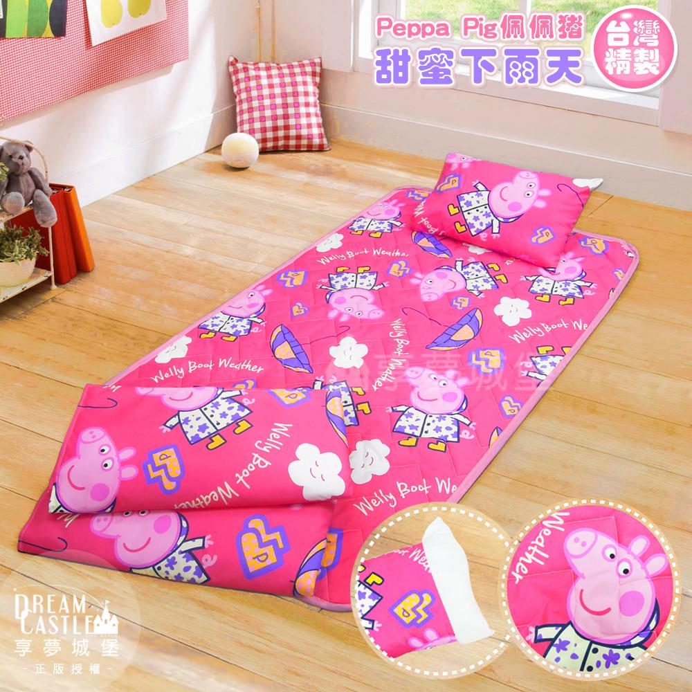 【享夢城堡】兒童卡通涼被童枕睡墊三件組-佩佩豬Peppa Pig 甜蜜下雨天-粉