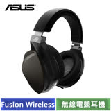 華碩 ASUS ROG Strix Fusion Wireless 無線電競耳機