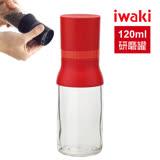 【iwaki】日本耐熱玻璃調味料研磨罐-胡椒/晶鹽(紅)