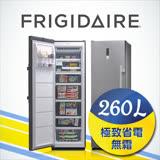 【開學季專案↘Top熱銷品】美國富及第Frigidaire 260L 低溫無霜冷凍櫃 FPFU10F3RS 福利品