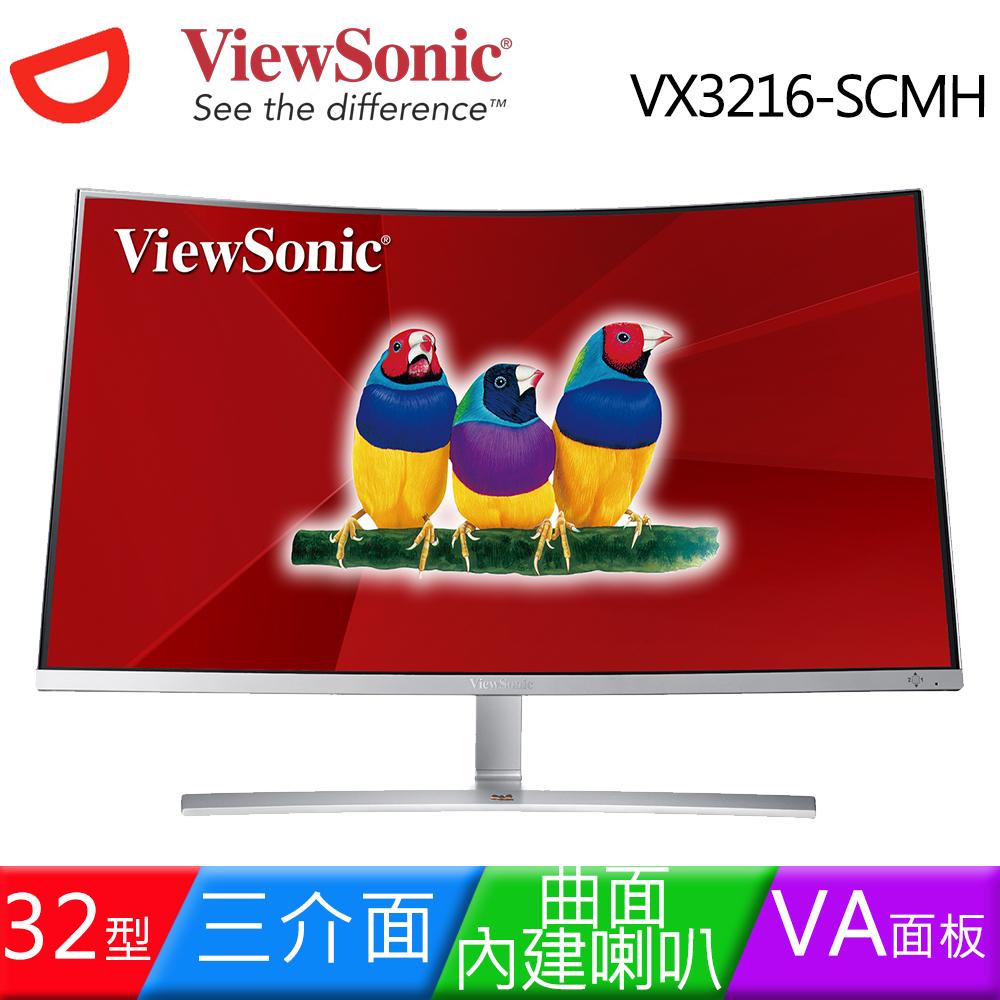ViewSonic 32型 VX3216-SCMH VA曲面螢幕
