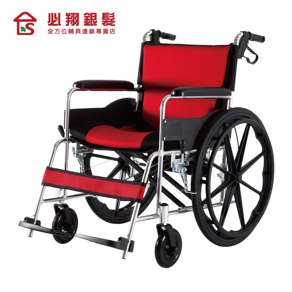 【必翔銀髮】座得住手動輪椅 PH-181B