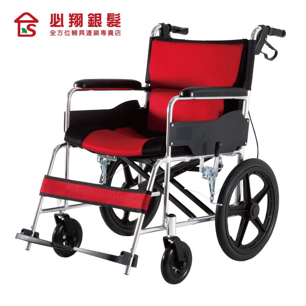 【必翔銀髮】座得住看護輪椅PH-181S
