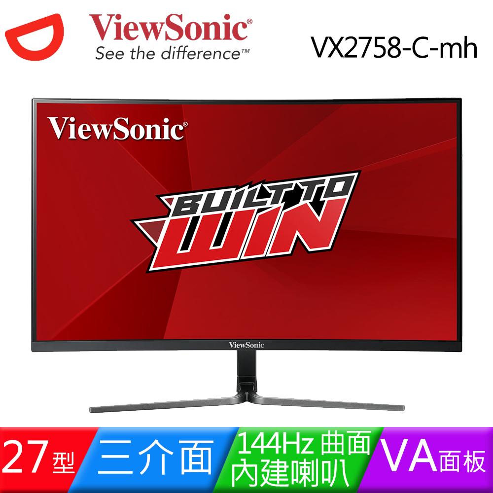 ViewSonic 27型 VX2758-C-mh 144Hz曲面顯示器