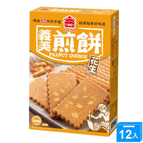 義美花生煎餅240g*12