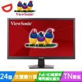 ViewSonic優派 VA2407h 24型 雙介面 護眼液晶螢幕