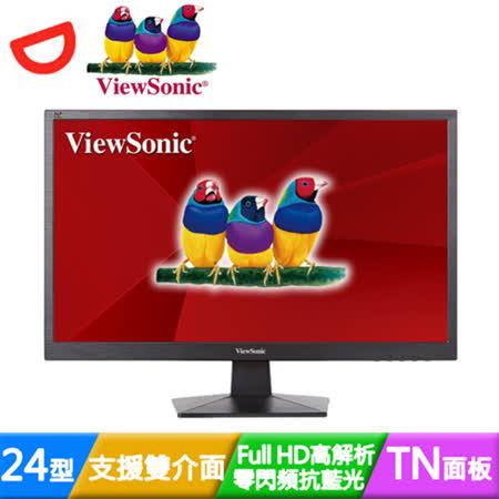 優派24型VA2407h   雙介面護眼液晶螢幕