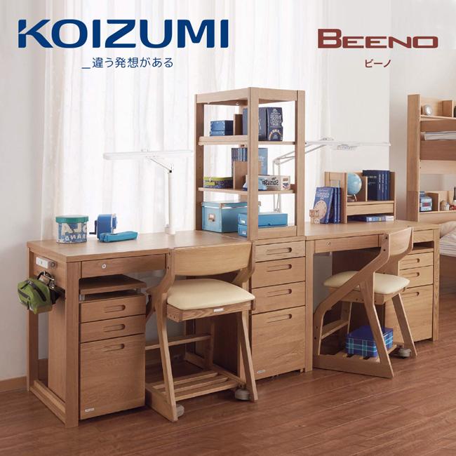 【KOIZUMI】BEENO雙人書桌組