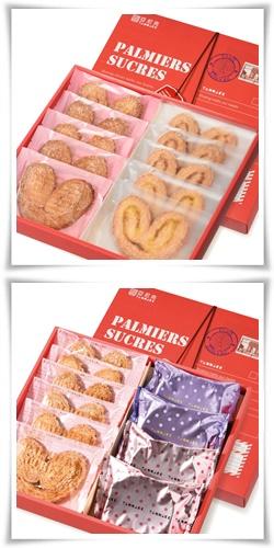 【亞尼克】喜Q餅蝴蝶酥綜合10入禮盒+蝴蝶酥10入禮盒