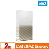WD My Passport Ultra 2TB(白金) 2.5吋行動硬碟(薄型)