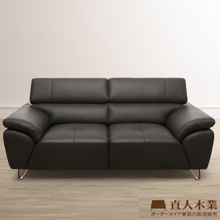 COCO  經典可調整靠枕半牛皮沙發