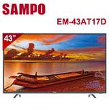 限量福利品【SAMPO聲寶】 43吋 低藍光LED液晶顯示器+視訊盒 EM-43AT17D(含基本安裝)