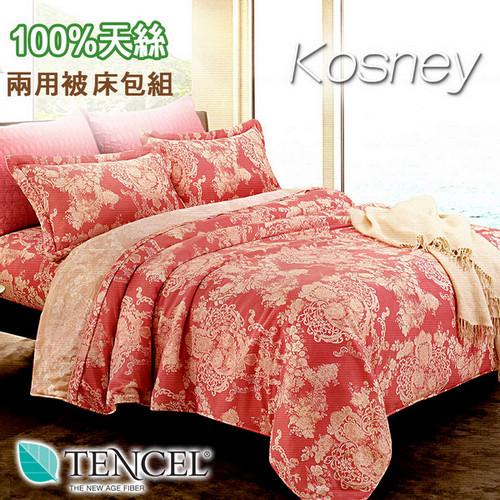 《KOSNEY 狄安娜紅》特大100%天絲TENCEL四件式兩用被床包組