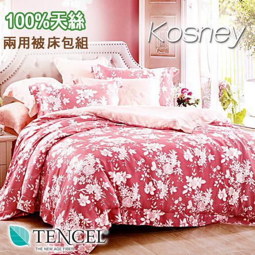 《KOSNEY 蘭之夢紅》特大100%天絲TENCEL四件式兩用被床包組