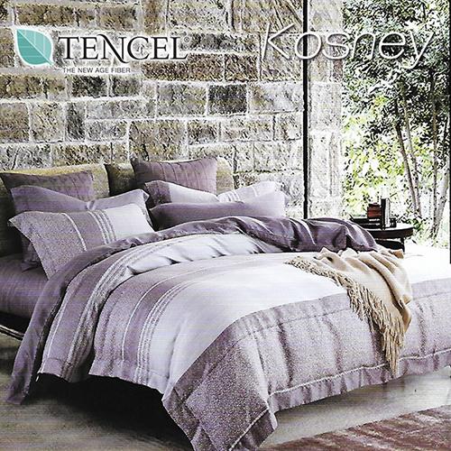 《KOSNEY 素曲-紫咖》特大100%天絲TENCEL四件式兩用被床包組