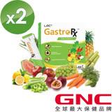 【GNC 蔬暢有酵組】LAC 蔬果酵素精華 60包/盒(13種天然蔬果酵素精華) (買1送1/共2盒)