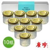 【廣珍】30天美麗秘密-燕窩飲X10瓶(30g±5%/瓶)(無糖)
