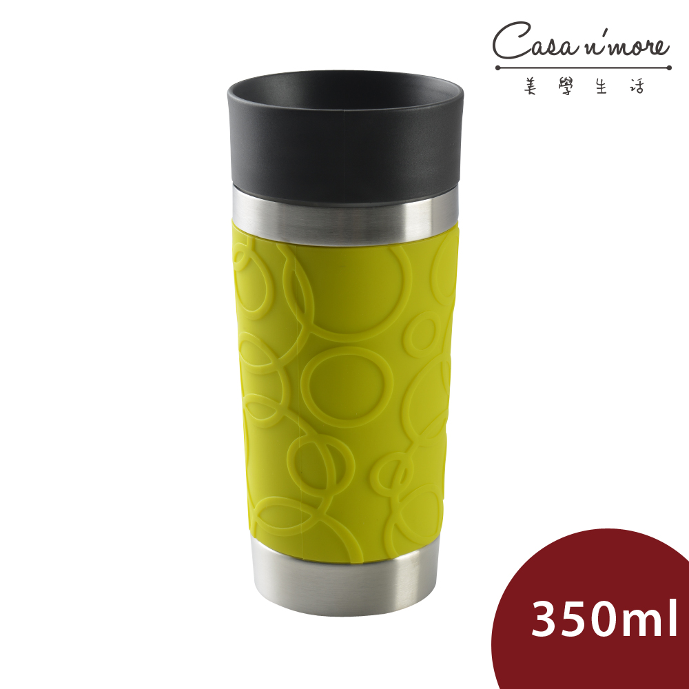 Alfi Isomug 時尚隨行杯 保溫杯 萊姆綠 350ml