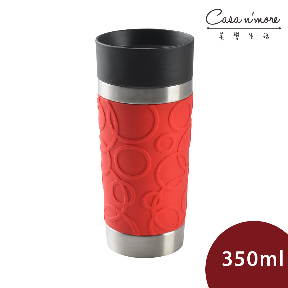 Alfi Isomug 時尚隨行杯 保溫杯 櫻桃紅 350ml