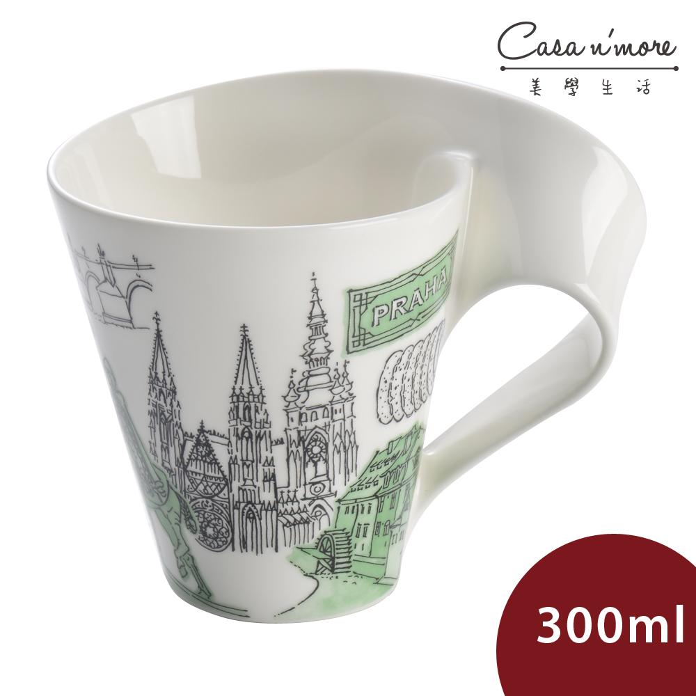 Villeroy & Boch 唯寶 城市波浪馬克杯 咖啡杯 布拉格