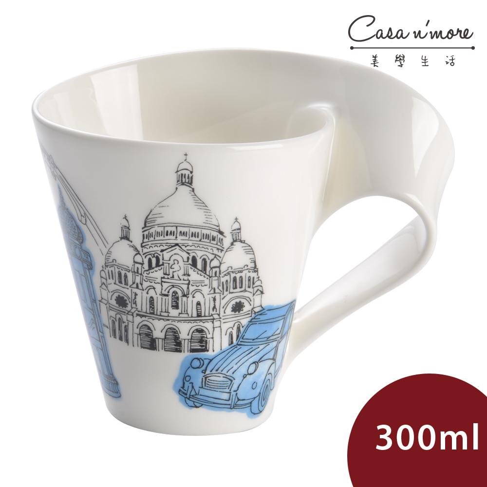 Villeroy & Boch 唯寶 城市波浪馬克杯 咖啡杯 巴黎