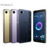 【HTC Desire 12 (3G/32G) 】5.5 吋美型全螢幕手機 雙卡雙待1300萬畫素