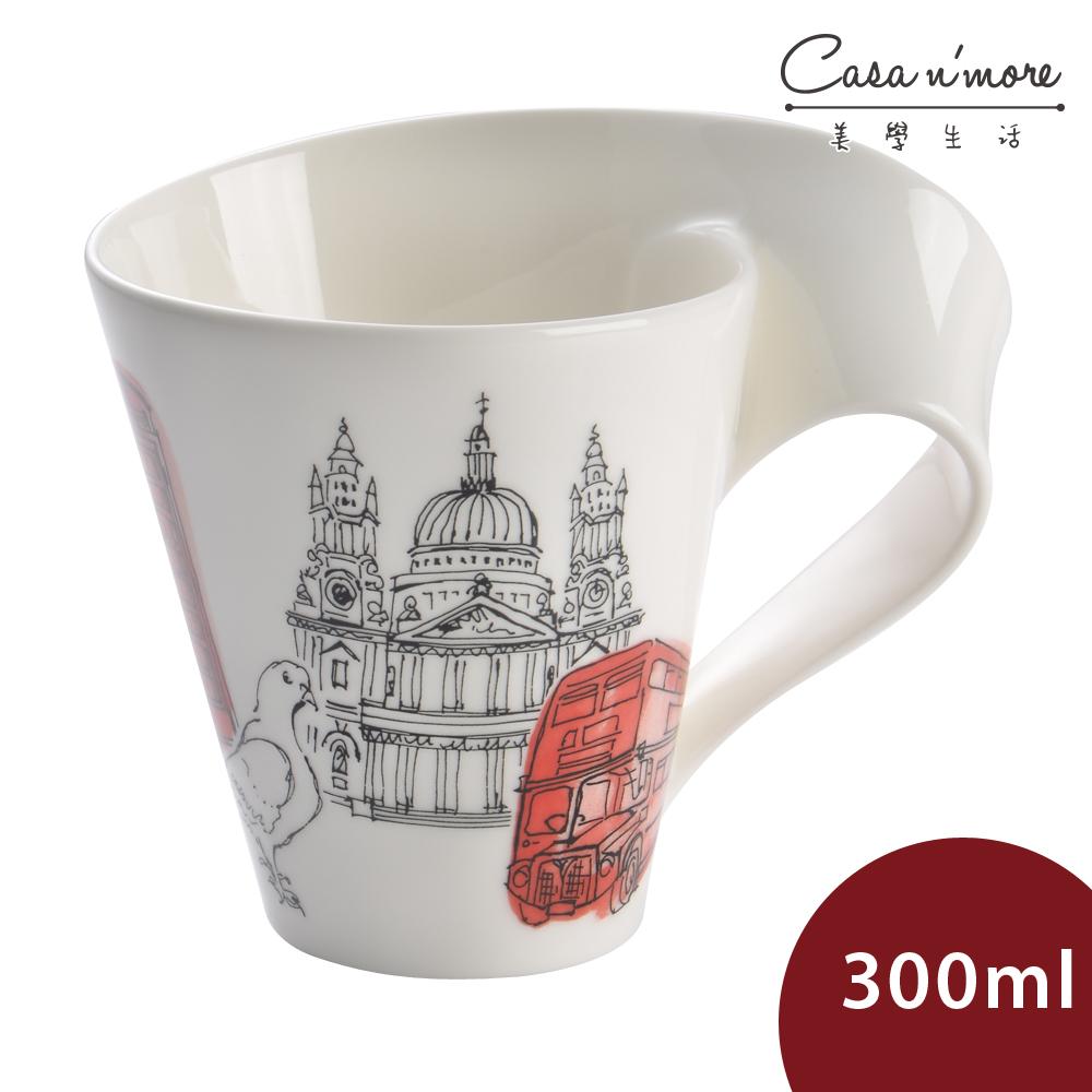 Villeroy & Boch 唯寶 城市波浪馬克杯 咖啡杯 倫敦
