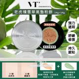 韓國 VT CICA x CARE 老虎積雪草氣墊粉餅