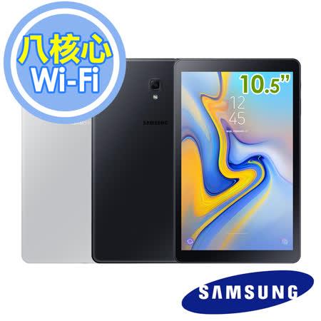 三星 GALAXY Tab A  10.5 Wi-Fi版 T590平板