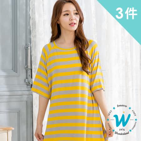 Wonderland 繽紛條紋舒適居家衣