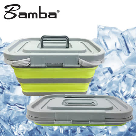 Bamba  摺疊收納保冰桶17公升