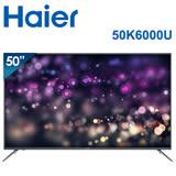 Haier海爾 50吋 4K HDR聯網液晶顯示器+視訊盒(LE50K6000U)*送基本安裝+國際14吋微電腦立扇