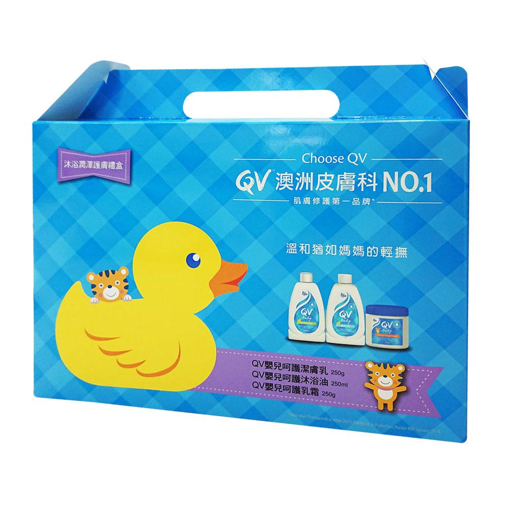 EGO意高 QV baby沐浴潤澤護膚禮盒