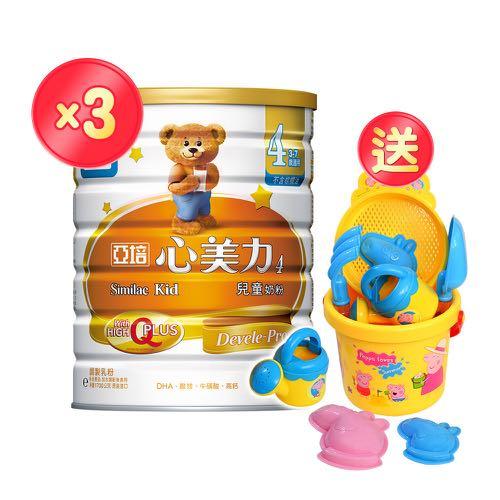 亞培 心美力 4號High Q Plus(1700gx3罐)+(贈品)亞培 粉紅豬小妹歡樂沙灘戲水桶