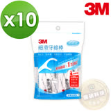 【3M】細滑牙線棒-單支超值量販包50支*10包