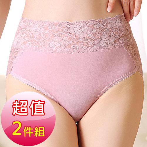【PS Mall】(2入)莫代爾高腰大尺碼蕾絲花邊性感女內褲 M-XXL  (J2093)