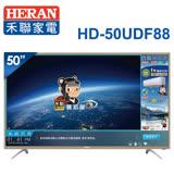【HERAN禾聯】50吋 4K 智慧聯網LED液晶顯示器+視訊盒 HD-50UDF88 (含基本安裝)