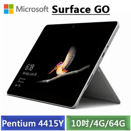 Microsoft Surface Go 10吋 Win10 S平板電腦