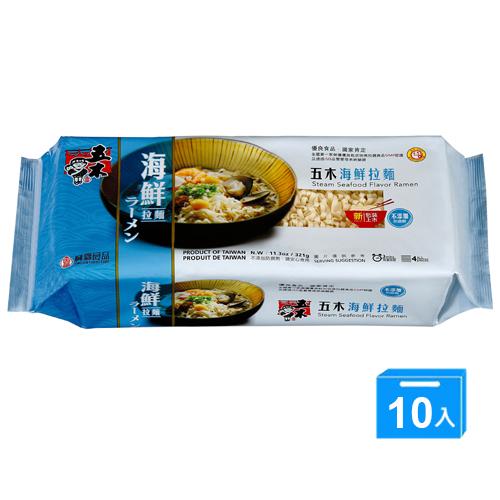 五木海鮮拉麵321g*10