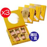 【廣珍】 無糖燕窩禮盒(75g/瓶 5瓶/盒) 買3盒送1盒共4盒