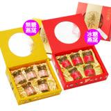 【廣珍】冰糖/無糖燕窩禮盒 任選2盒(75g/瓶,5瓶/盒)