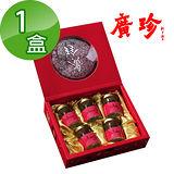 【廣珍】燕窩禮盒X1盒(75g / 瓶,5瓶/ 盒)(無糖)