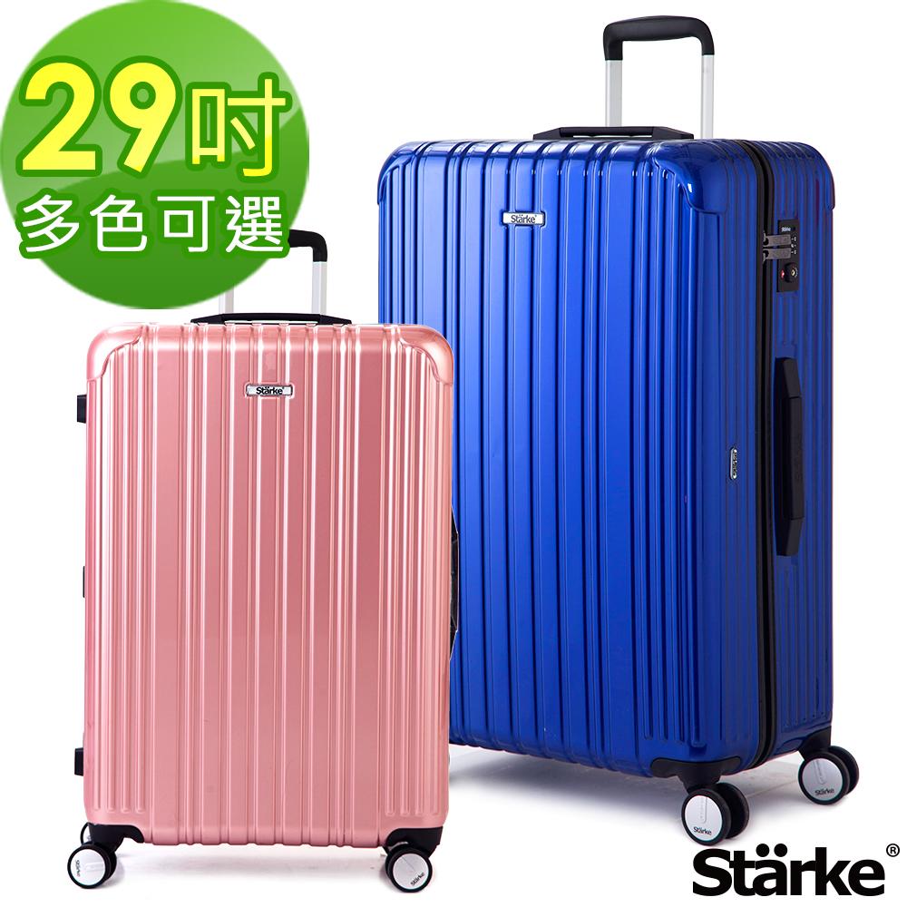 德國設計Starke 29吋PC+ABS拉鍊行李箱 旅人系列-多色可選