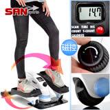 【SAN SPORTS 山司伯特】磁控阻力3in1橢圓踏步機(結合跑步機+健身車)C082-T3