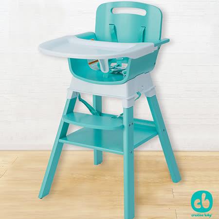 Creative Baby 創寶貝 四合一複合式寶寶成長型大餐椅/湖水藍